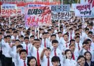 """""""북한, 일주일 이상 평양 비우는 주민 구속"""""""