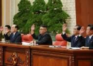 미사일 개발 이병철 중앙군사위 진입 … 최용해 군 실세 컴백