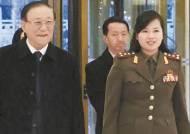 당 중앙위 후보위원이 된 현송월...파워의 원천은