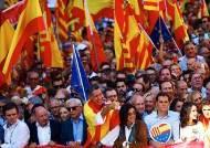 """카탈루냐 """"10일 독립선언"""" … 스페인, 자치권 중단 카드 만지작"""