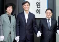 文 대통령 강조한 '혁신성장' 선봉에 중소벤처부 장관 1순위 장병규