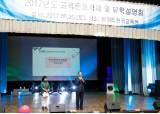 한국전문대학교육협, <!HS>카자흐스탄<!HE> 전문대학협과 상호협력 협약 체결