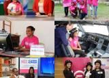 소녀, 세상의 중심에 서다···10월 11일 세계 여자아이의 날