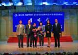 중국 하얼빈서 <!HS>조선족<!HE> 어린이 방송 문화 축제 열려