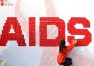 잘못된 성교육 탓?…10~20대 에이즈 감염 10년 새 급증