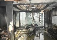 김해 아파트 10층 화재, 불길 피하던 40대 여성 추락사