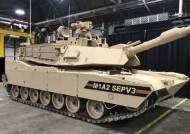 '세계 최강' 미 육군 주력 전차 M1 에이브럼스, 더 세졌다