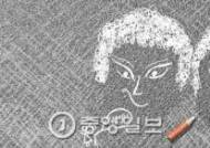 15세 '현대판 민며느리' 성적학대한 '남편' 구속
