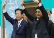 일본 자민당 단독 과반 확보 전망 … 개헌세력 정족수 3분의 2 넘을 듯
