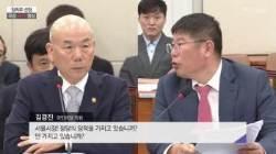 """[정치부 선정 국감 Hot 영상] """"당신이 진짜 적폐""""... '방송 장악' 논란"""