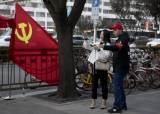 19차 당대회 앞둔 베이징…삼엄한 도심 통제에 시민 <!HS>몸살<!HE>