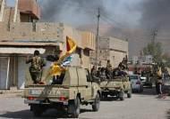 IS 격퇴 끝나자 '석유 내전'…이라크군, 쿠르드 유전지대 무력 접수