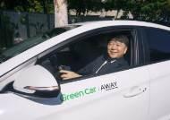 """""""차량공유 소비자, 개인서 법인으로 빠르게 확산"""""""