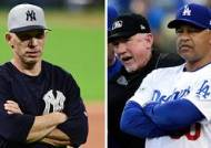 다저스 vs 양키스, 36년 만의 월드시리즈 대결 성사 되나