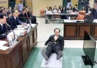 朴 재판 불출석, 계속 거부 땐 전두환·노태우처럼 인치
