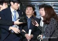 국정원 적폐사건 구속영장 '4건 발부 7건 기각'…검찰 반발