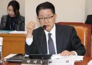 """박지원 """"다스는 MB것, MH그룹? 국민 인권침해 뭐로 보상할거냐"""""""