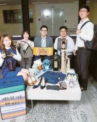 [시선집중] 임직원 뜻모은 아름다운 기부 통해 10년 넘게 '<!HS>위아자<!HE>' <!HS>나눔<!HE> 참여