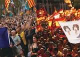 [경제적 관점에서 본 카탈루냐 독립 가능성은] 경제적 '고난의 행군' 불 보듯 뻔해