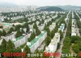 [안장원의 부동산 노트]반포 6000만~4억원, 윤곽 드러나는 강남 재건축 초과이익 부담금