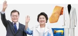 [<!HS>위아자<!HE>] 김정숙 여사의 팔찌 220만원, 베라왕 정장 30만원