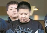 ''어금니 아빠' 뒷북수사 논란 경찰, 실종사건 초동수사 강화