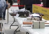[대구위아자] 물방울 작가 그림 102만원·이승엽 야구배트 70만원 …치열했던 경매현장
