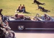 케네디 암살 기밀문서 이번주 공개 … 미 CIA 배후설 등 음모론 밝혀지나