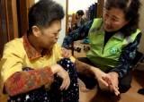 [복지온돌방] 아프고 외로운 노인의 건강 도우미·놀이 친구 15년