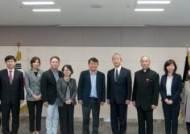 사이버한국외대-日도호쿠분쿄대학, 상호협력 확대 약속