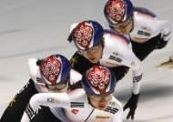 쇼트트랙 대표팀, 새 유니폼은 일단 '합격점'
