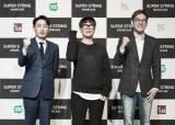 한국 웹툰과 영화의 거대한 공조, '슈퍼스트링' 시리즈