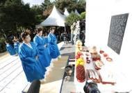 김만덕 나눔 정신, 축제로 되새긴다