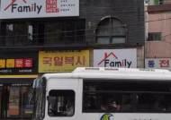 [팩트체크]한국 대학들, 중국 유학생 없으면 망한다? 실태 알아보니...