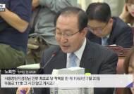 """""""달착륙 48년 지나도 음모론, 태블릿PC도···"""" 국감장 말말말"""
