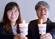 """[촛불 1년]촛불집회 남녀사회자 """" 참여하면 우리가 세상 바꿔"""""""