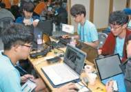 [국민의 기업] 코딩 교육 등 통해 혁신·성장 이끌 '융합형 SW인재' 양성