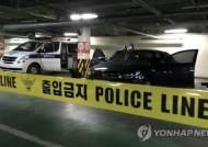 [속보]용인 가족3명 살해 장남 체포영장, 인터폴과 수사공조