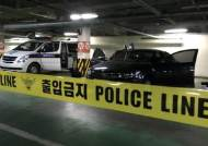 """'용인 일가족 살해' 장남 아내도 공모?…""""범행 후 함께 숙박"""""""