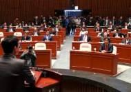 [미리보는 오늘] 자유한국당, 국정감사 전면 보이콧