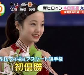 '제2의 아사다 마오' 일본 피겨스케이팅 유망주의 꽃미모