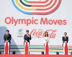<!HS>차범근<!HE>, 김연아, 기보배 스포츠 스타들이 모인 이유는?