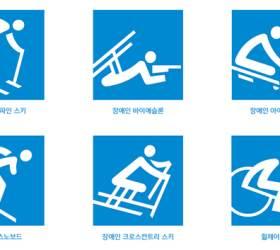 '한글' 모티브, 평창동계패럴림픽 종목별 픽토그램 공개