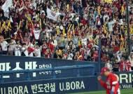 한국시리즈 4차전도 매진...KS 13경기 연속