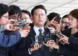 국정원 현안TF '수사 차단' 문건 확보 … 검찰, 장호중 전 부산지검장 소환 조사