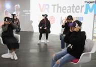 여기는 미래 극장! 기자가 직접 가본 VR영화관