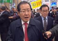 박근혜 '자동출당' 카드에 한국당 친박계 및 중립지대도 불만