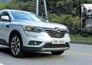 [자동차] 가솔린 모델의 장점 정숙성·승차감 탁월···조용하고 부드럽게 달린다