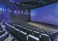 [2017 대한민국 하이스트 브랜드] 'MX관' 론칭으로 차세대 영화관 환경 구현