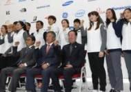 """평창 올림픽 금8개, 종합 4위...""""목표 달성 문제없다"""""""